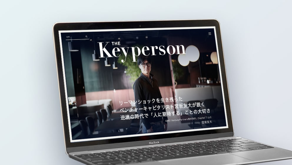 THE Keyperson