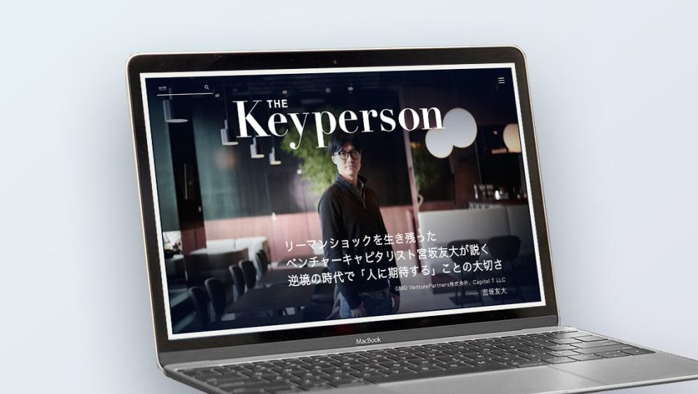 THE Keyperson